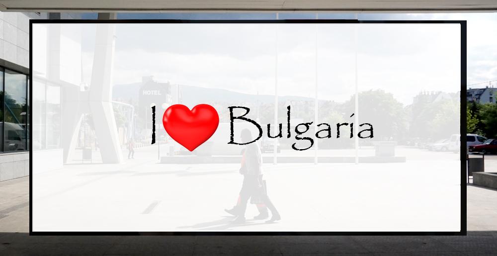 Io-amo-la-Bulgaria